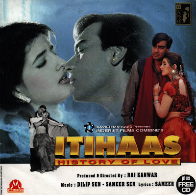 hindi movie old is gold download