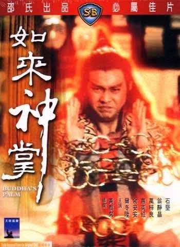 Film Silat Hongkong : silat, hongkong, Montase:, Sekilas, Sinema