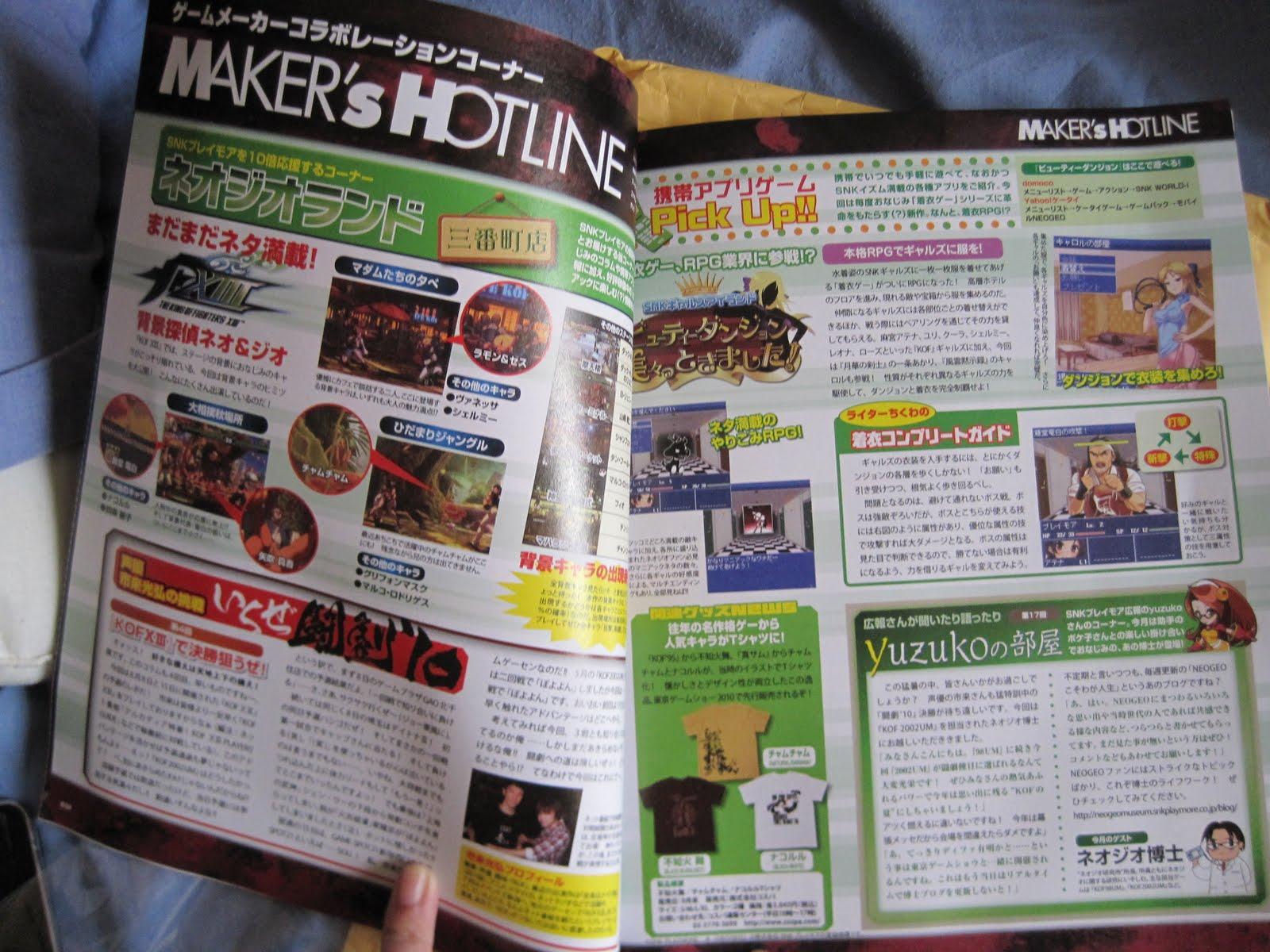 King Of Fighters UK September 2010