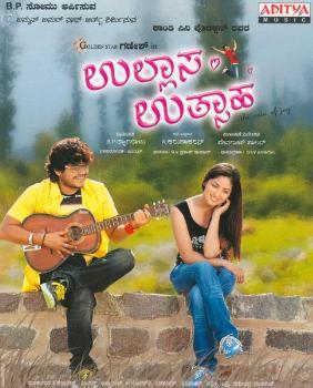 Amay proshno kore (cover) by mashfiq cdl & prescila (meloduo.