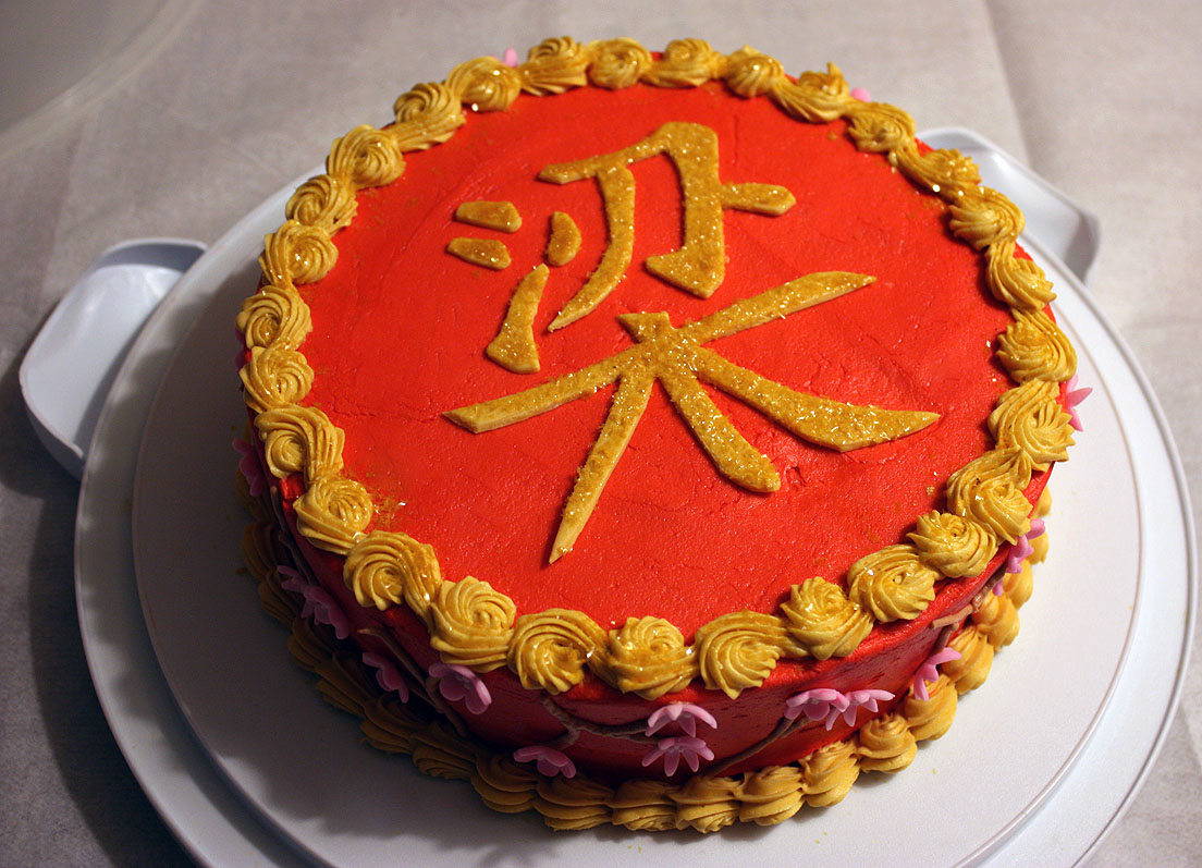Cake Ideas Chinese New Year