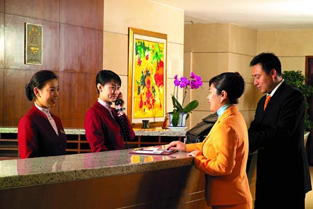 front business office within hotel