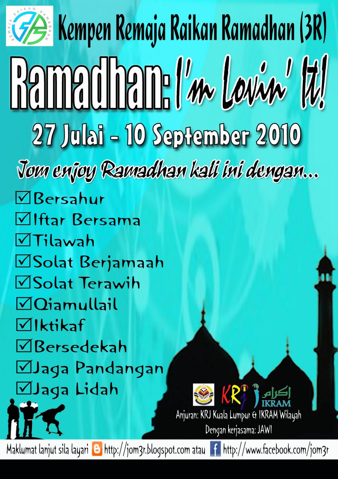 Marhaban Ya Ramadhan Tulisan Arab : marhaban, ramadhan, tulisan, Titipan, Anggerik...:, Marhaban, Ramadhan!!!