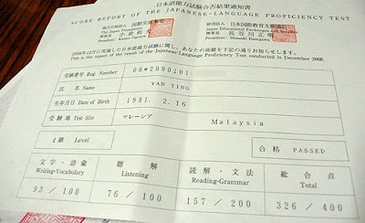 Yan Ting's Blog: JLPT results released