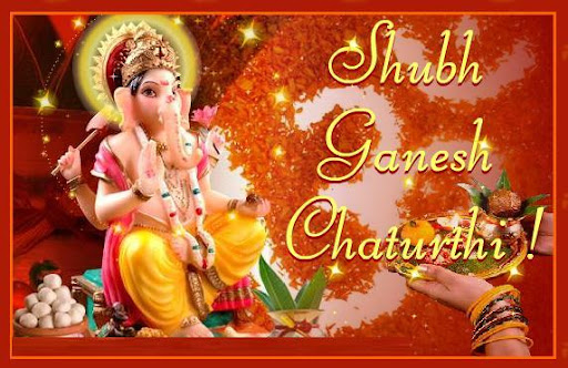 Ganesh Chaturthi : IMAGES, GIF, ANIMATED GIF, WALLPAPER, STICKER FOR WHATSAPP & FACEBOOK