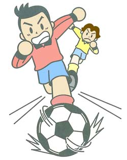 a5d1d5b27d3e6 Considerações sobre o Futsal
