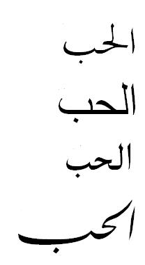 tattoo vorlagen: tattoovorlagen buchstaben arabisch tattoos