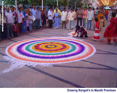 Colors Of India - Rangoli (23) 20