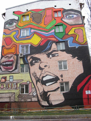 Painting on Buildings 1