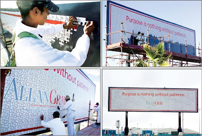 Creative Advertising Billboards and Posters Created With Multiple Pieces (45) 3
