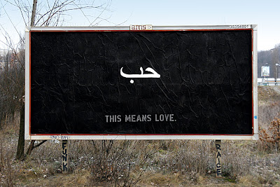 Billboards Which You Cant Miss (5) 5