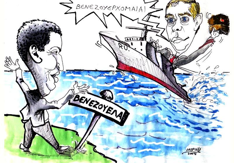 Ο Τσάβες καλεί τον Ρώσο πρόεδρο Μεντβέντεφ