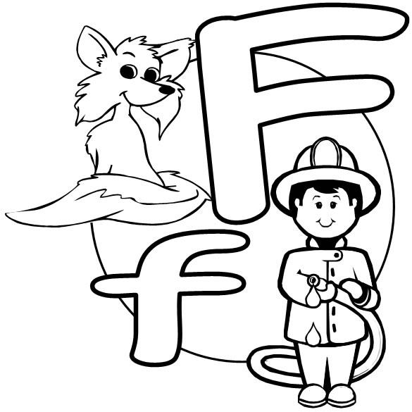 Printable Alphabet Letter F
