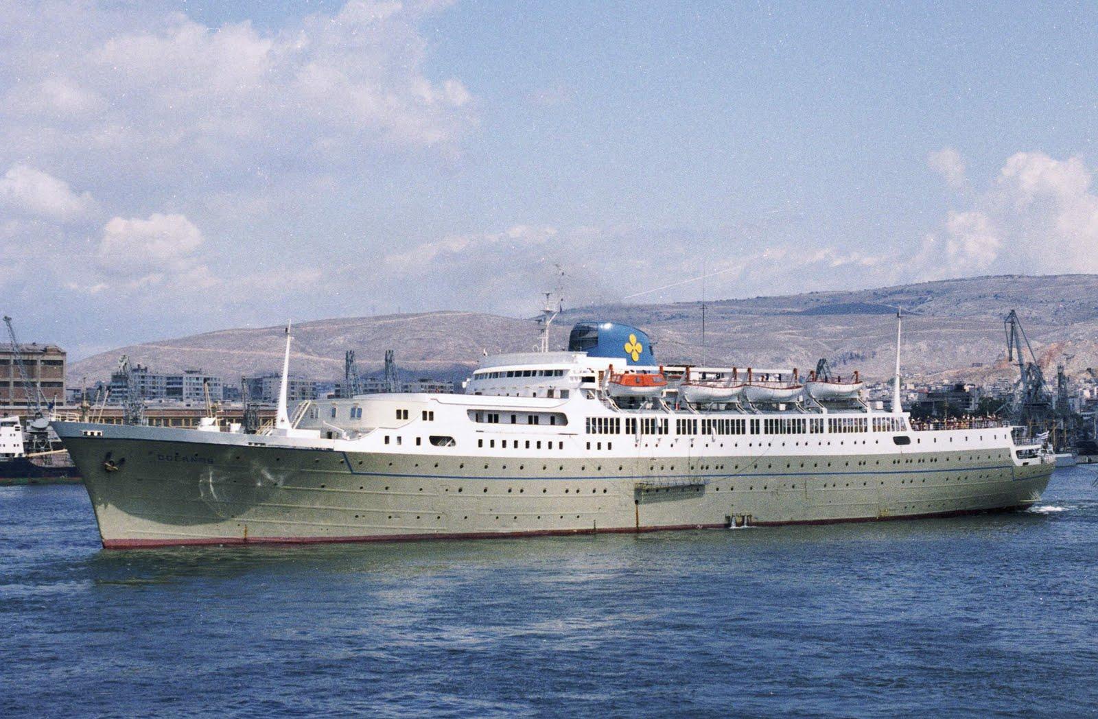 Amver, Saving Lives at Sea Since 1958: Revisting the ...  Amver, Saving L...