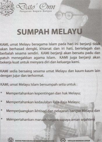 [sumpah_melayu.jpg]