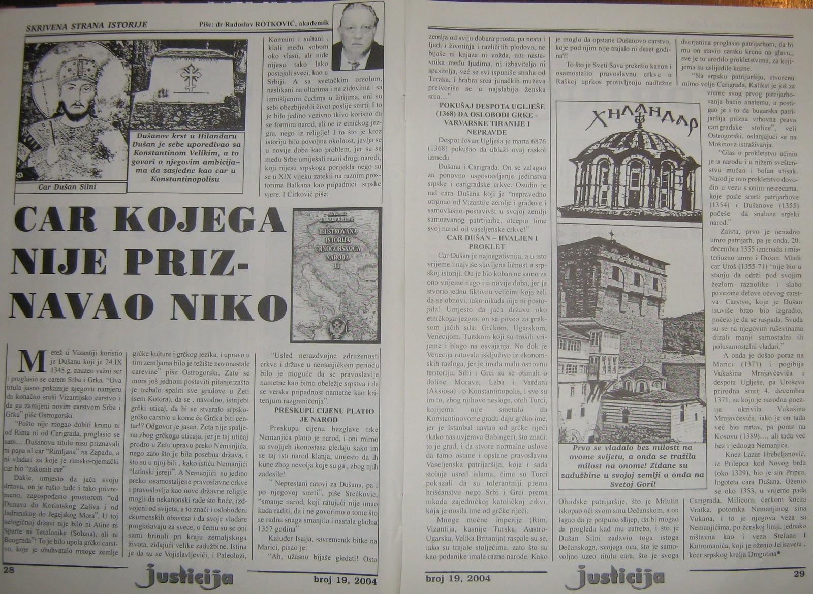 Istorija Balkana Radoslav Rotković Dušan Car Kojega Nije