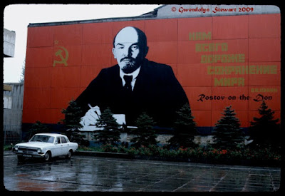 Lenin Billboard and Car, Rostov-on-the-Don (Russia), USSR, 1984, Photographed by Gwendolyn Stewart, c. 2009; All Rights Reserved