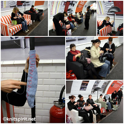 tricot metro ikea
