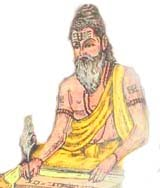 Atharva Veda in Hindi – Read Atharvaveda Mantras Online in ...