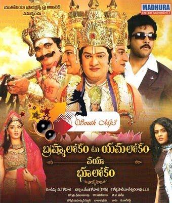 Brahmalokam to yamalokam via bhulokam (2010) telugu movie songs.