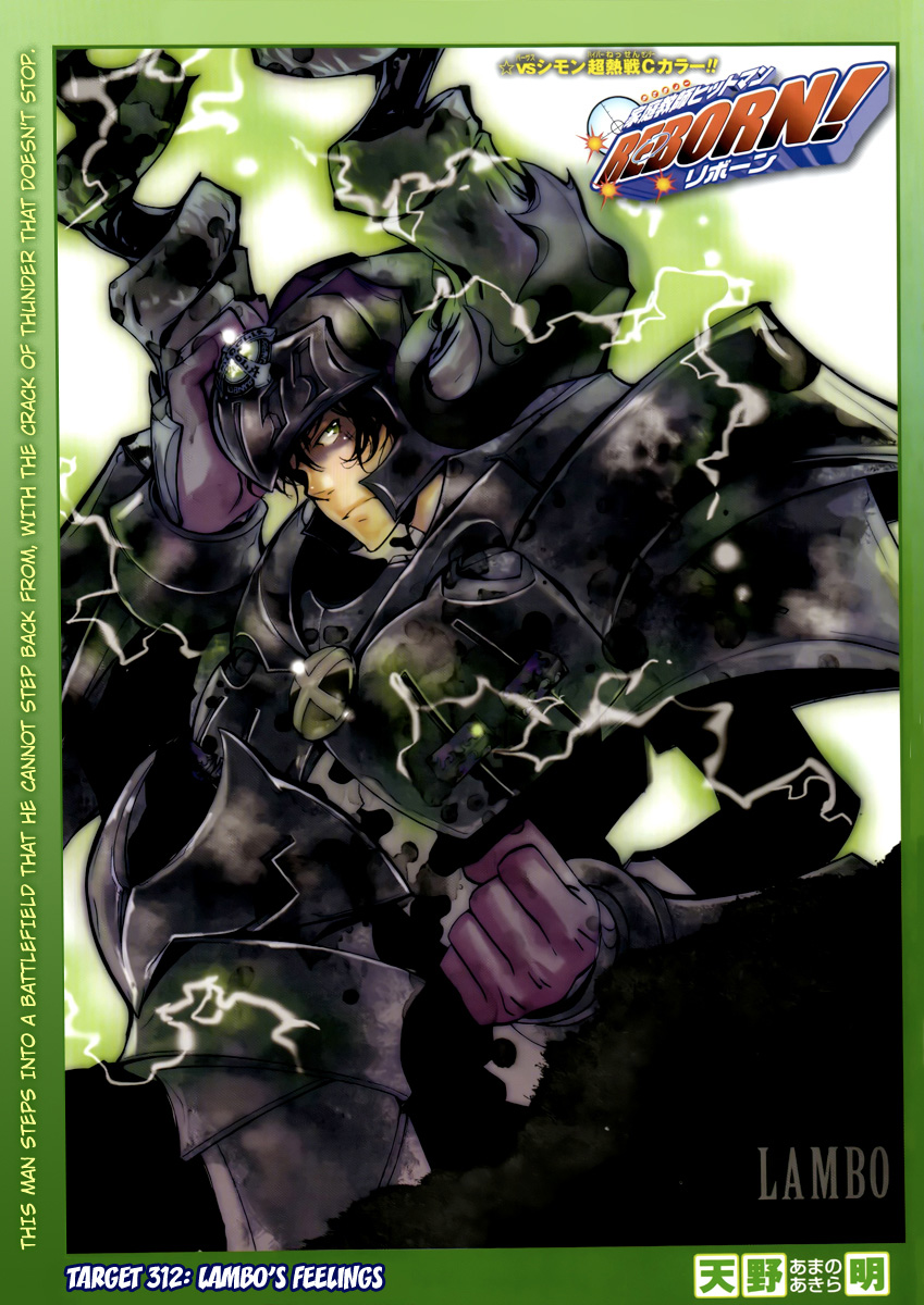 Katekyo Hitman Reborn Manga Chapter 312 Lambo S Feelings