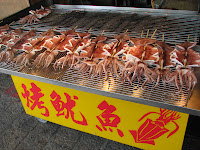 More photos from Taipei trip 1
