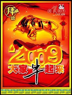 Happy牛year! 3