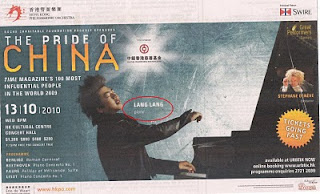 I didn't know Lang Lang is a piano 1