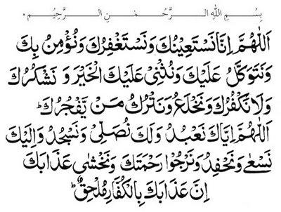 1 rakat witr question  - Ummah com - Muslim Forum