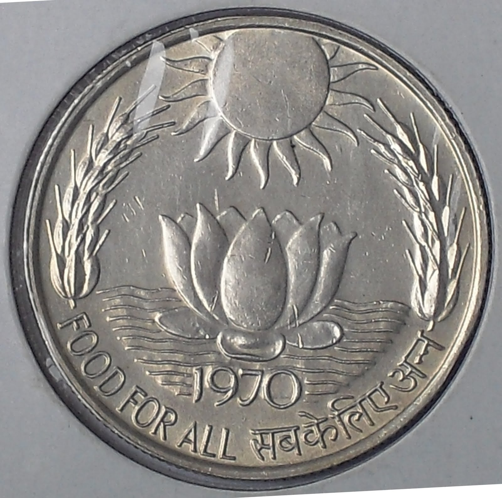 Indian coin rs 100 means : Ebay coins canada questions