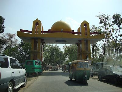 2nd Gate to Temple