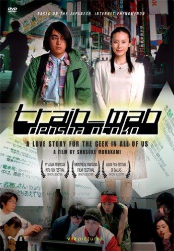 Densha otoko episode 1 dramacrazy - Gangatho rambabu movie