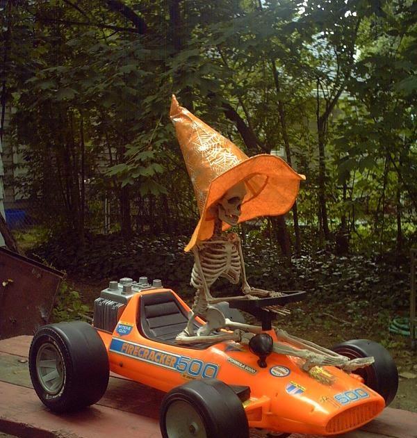 HALLOWEEN COLLECTIBLES: #50. F. HALLOWEEN RACE CAR