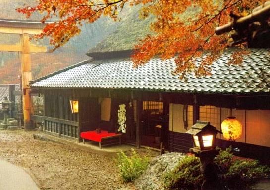 Zen y arte casa tradicional japonesa for Casa moderna japonesa