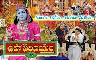 TeluguSoul blogspot com | 2009