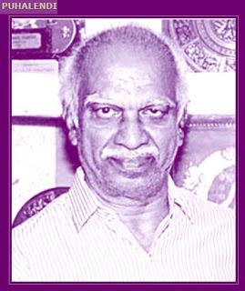 TeluguSoul blogspot com | October 2009