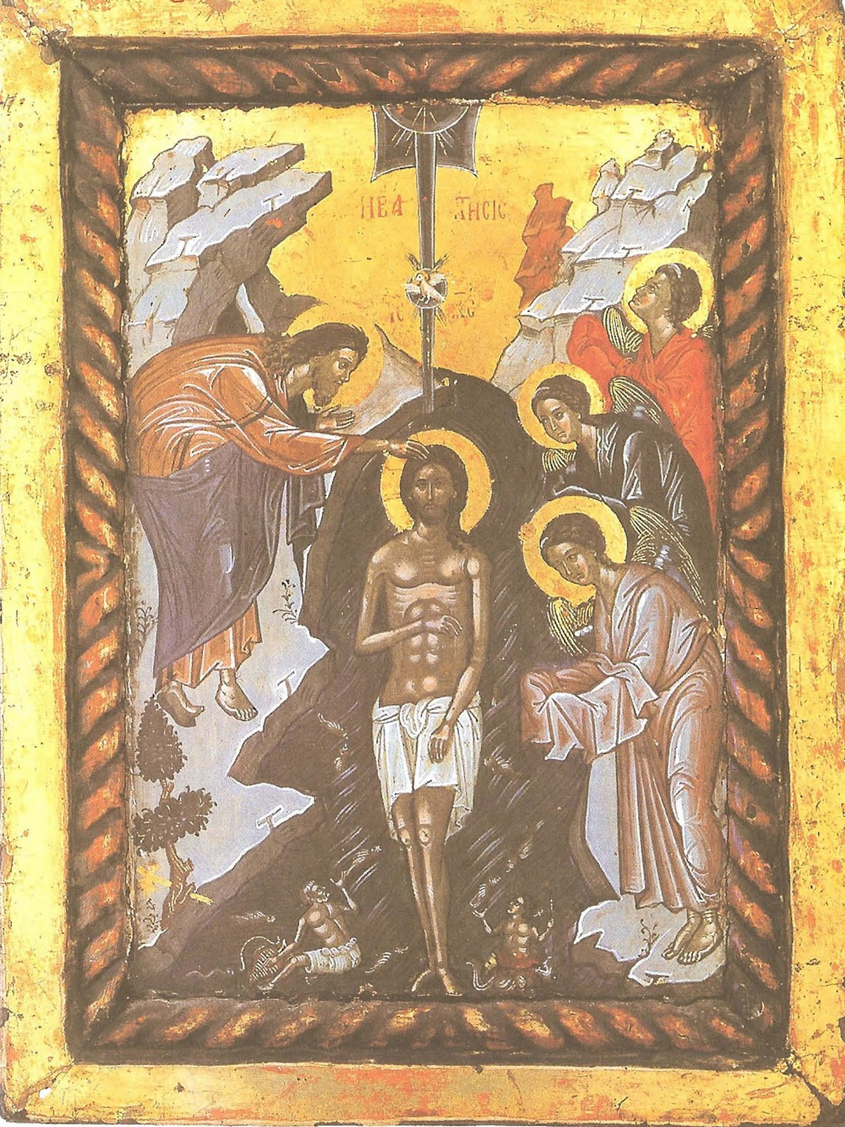 Full Of Grace And Truth Discourse On The Holy Theophany