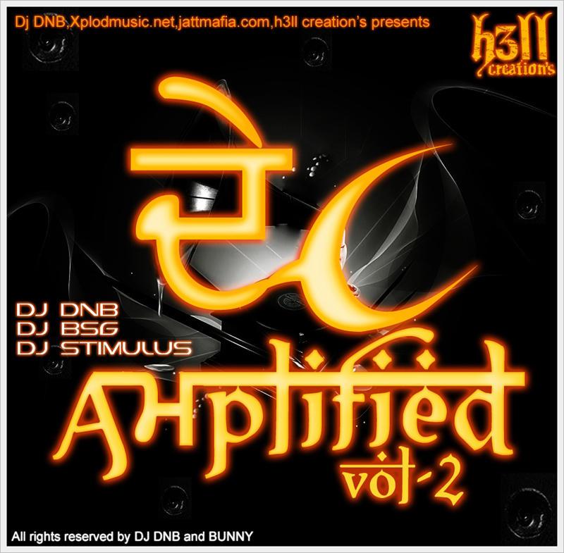 Lock Up Song Download Dj Punjabi