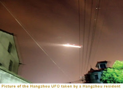 Picture of the Hangzhou UFO taken by a Hangzhou resident