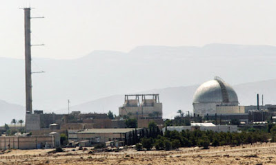 Nuclear Power Plant in Dimona, Israel