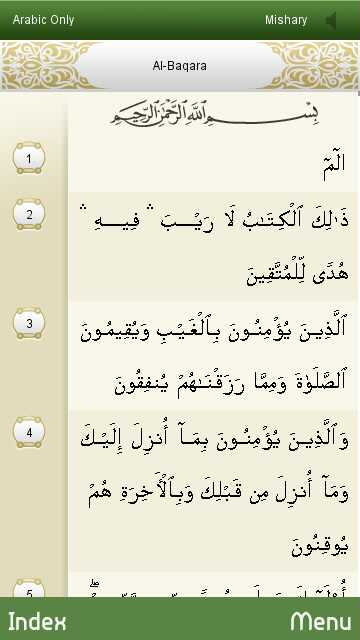 Download Free Symbian Application Holy QURAN