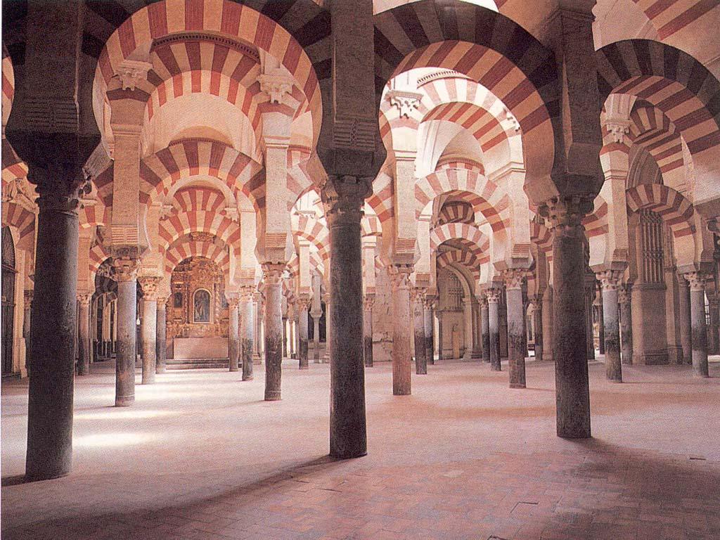 L nea serpentinata tipos de mezquitas for Arquitectura islamica