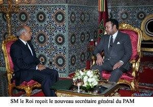 les ports marocains: الأصالة والمعاصرة