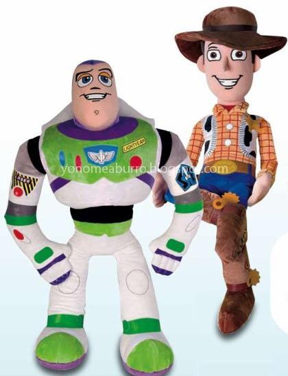 30dbe51d39349 Yonomeaburro  Los muñecos de Toy Story más feos se venden en Carrefour