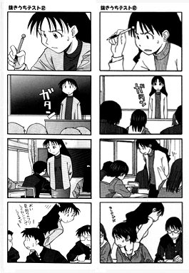 Azumanga Daioh old vs. new versions comparison: Pop Quiz 2