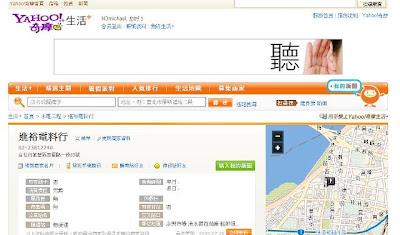 5945呼叫師傅: 水電行介紹--臺北市萬華區西園路一段65號的進裕(鎮殿)水電材料行---本身也有專業水電維修的 ...