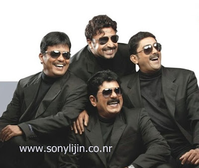 Malayalam Album Movies Songs Database 2 Harihar Nagar Malayalam