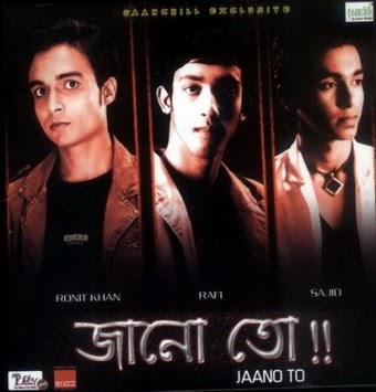 Matir hobe download ghor mp3 free akdin vitore bangla song