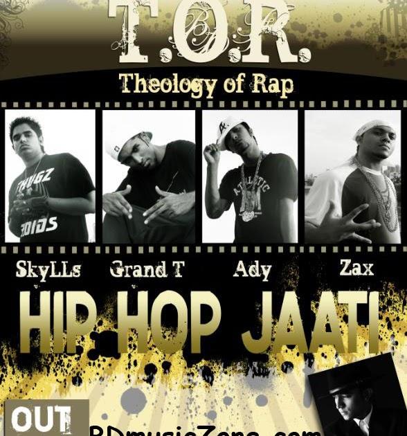 Oporadhi Mp3 Song: Hip-Hop Jaati(2010) Bangla Hip