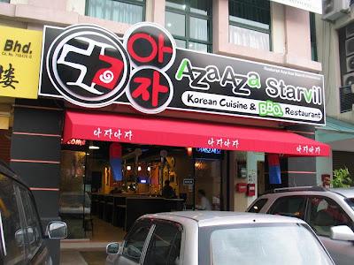 Restaurant near me